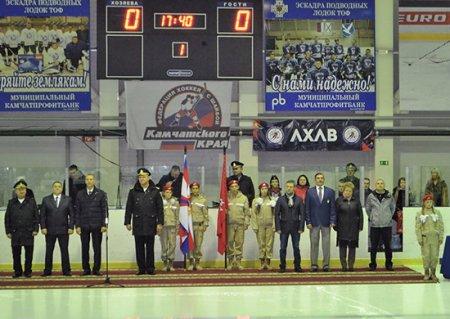 На Камчатке стартовал чемпионат по хоккею среди любительских команд на Кубок командующего подводными силами ТОФ