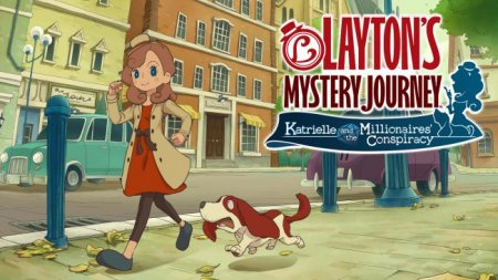 Обозрение игры Layton's Mystery Journey: Katrielle and the Millionaire's Conspiracy