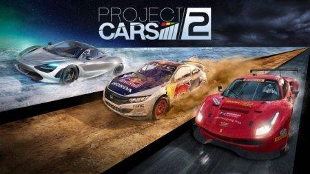 Обозрение игры Project CARS 2