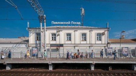 Туристический проект «Промпоезд» стартует в Подмосковье в субботу