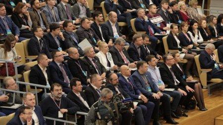 Активисты ОНФ в Подмосковье обсудили итоги работы за год и выработали новые предложения