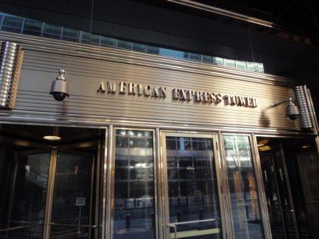 American Express запустила начальный в мире платёжный блокчейн-сервис