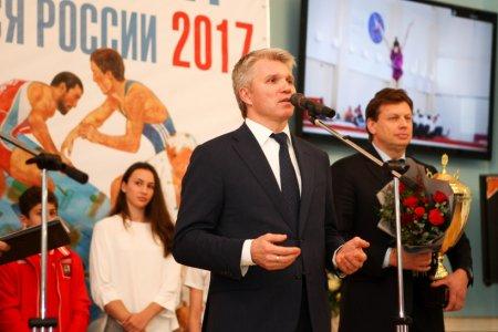 Колобков наградил спортсменов Подмосковья за победу в VIII Летней спартакиаде учащихся