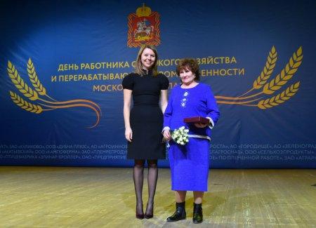 Вице-губернатор Виртуозова вручила награды на торжестве в честь Дня работника сельского хозяйства
