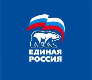 Молодежь из регионов пройдет стажировку у депутатов Госдумы от