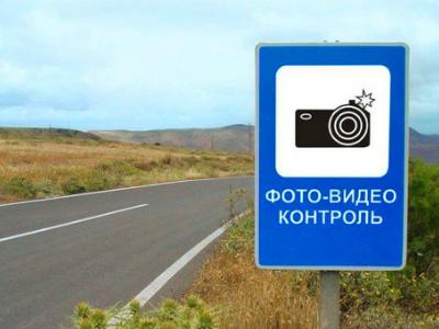 Москва поспорит с МВД за штрафы с дорожных камер