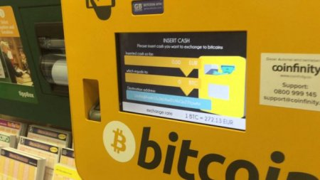 Австрийский стартап совершил транзакцию через Lightning Network на биткоин-банкомате