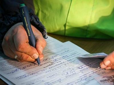 ВС: покупатель автомобиля может «вешать» штрафы на бывшего владельца