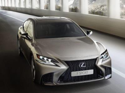 Lexus начал продажи седана LS пятого поколения