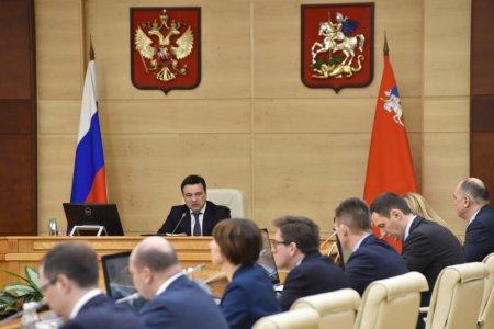 Рейтинг безопасности муниципалитетов и ликвидацию унитарных предприятий обсудили в правительстве области