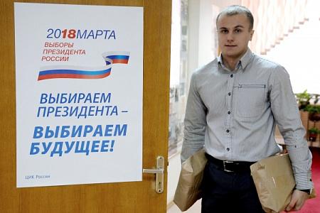 В 10 индийских городах идёт досрочное голосование на выборах президента России