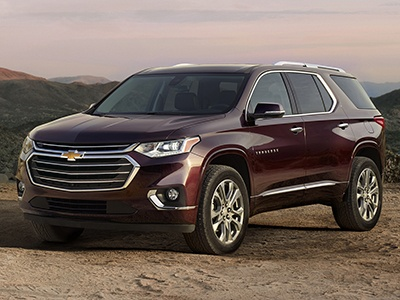 Chevrolet назвал рублевые цены на большой кроссовер Traverse