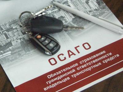 Электронный ПТС оставит автовладельцев без ОСАГО