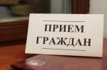 График приема граждан в Общественной приемной местного отделения партии «Единая Россия» городского округа Балашиха в мае