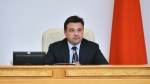Губернатор пояснил, когда во всех населенных пунктах Подмосковья появится чистая вода