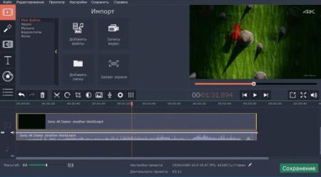 Российский разработчик создает простые и функциональные инструменты для обработки видео