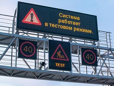 Минтранс сорвал сроки запуска грузового движения по Крымскому мосту