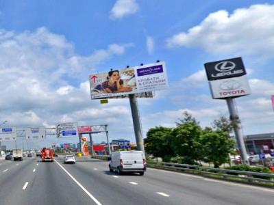 Подсветку билбордов Москвы приглушат ради водителей