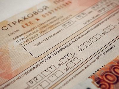 Центробанк отказался повышать штраф за отсутствие ОСАГО