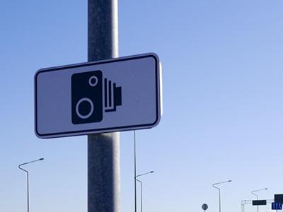 Дорожные камеры Москвы смогут проверять полис ОСАГО