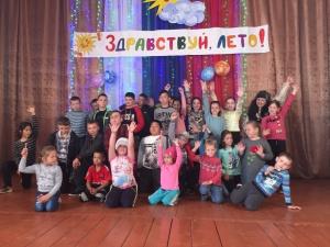 1 июня в Крутовском СДК МУК