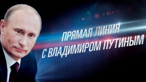 7 июня 2018 года в 12:00 по Москве