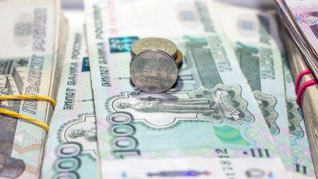 Московская область направила в бюджетную систему РФ более 330 млрд рублей налогов за пять месяцев