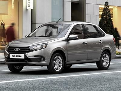 АвтоВАЗ официально представил совершенно новую «Гранту»