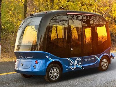 Китайцы протестируют беспилотный автобус «Кинг-Лонг» надорогах Японии