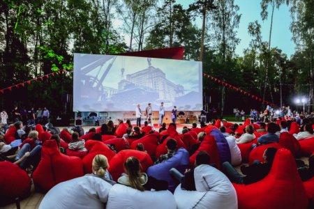 «Фестиваль парков» пройдет в Подмосковье 22 июля