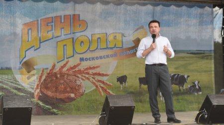 Губернатор открыл конкурс механизаторов на Дне поля в Истре