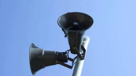Работу системы оповещения населения проверят в регионе 30 июля
