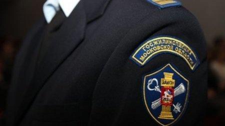 Свыше 2,4 тыс. нарушений жилищного законодательства выявили в Подмосковье за неделю