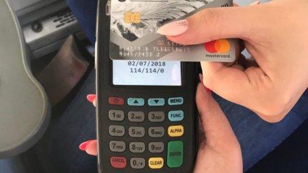 В общественном транспорте Подмосковья можно оплатить одной картой проезд четырех пассажиров