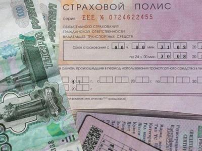 Банк России встал на защиту покупателей электронного ОСАГО