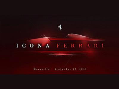 Ferrari готовится выкатить новый суперкар