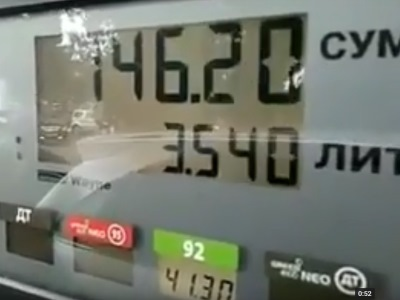 Стоимость топлива символически снизилась