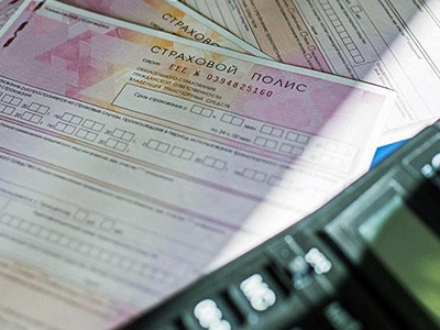 Юргенс: Пенсионная реформа затормозит развитие системы ОСАГО