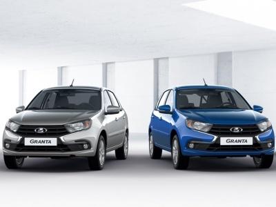 «АвтоВАЗ» объявил цены на обновлённую линейку Lada Granta