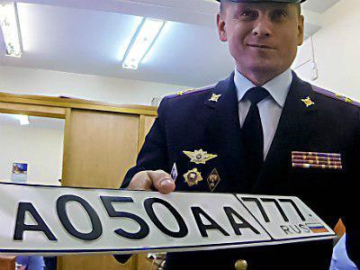 В России вводятся новые номерные знаки