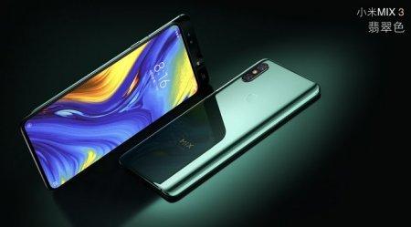 Xiaomi представила Mi Mix 3 — первый в мире 5G телефон