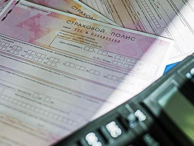 Страховщики предоставят покупателям электронного ОСАГО выбор