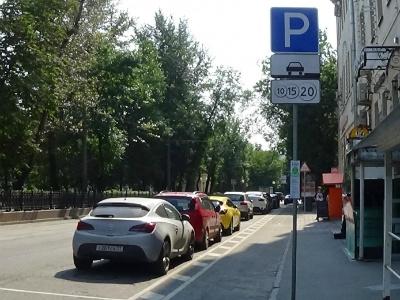 Московская элита просит увеличить стоимость парковки