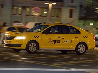 Сервис «Яндекс.Такси» доехал доАфрики иФинляндии