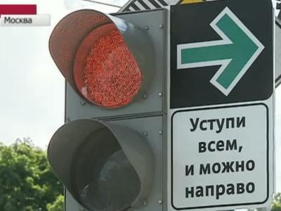 Екатеринбург провалил эксперимент с дорожным знаком