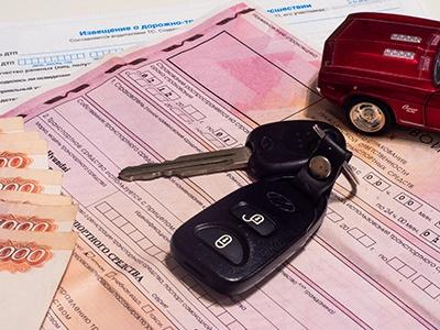 Известно, сколько выгадают страховщики за счёт реформы ОСАГО