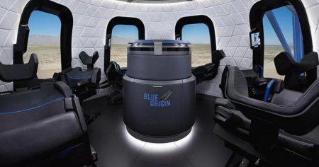 Джефф Безос: Blue Origin отправит человека в космос в этом году