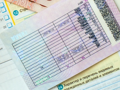 Путин призвал ужесточить требования к выдаче водительских прав