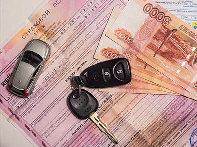 Страховщики объявили о снижении средней стоимости ОСАГО