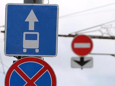 ГИБДД вернут право решать вопросы организации дорожного движения